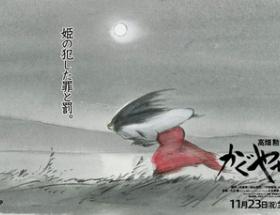 【悲報】かぐや姫ガラガラwwwww