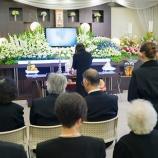 『【タダで葬式】死ぬにも数百万円の金が必要な日本!実は合法的に葬儀から埋葬まで無料でやってくれる裏技が存在する。』の画像