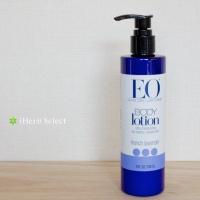 『自信を持って万人におすすめ!EO Products のボディローションは浸透早くしっとりさらさら、超優秀です。』の画像