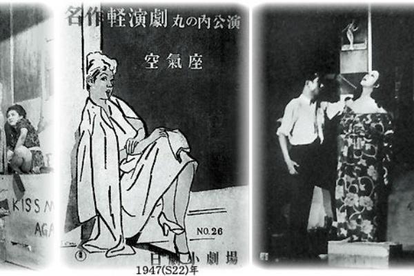 むかしの装い - 1947(S22)年