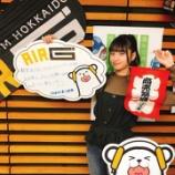 『【乃木坂46】スタイル良すぎ・・・金川紗耶のポニテはやっぱり最高すぎるな・・・』の画像