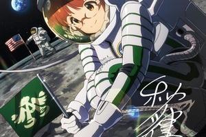 【グリマス】秋月律子カードカタログ3(1/24付)