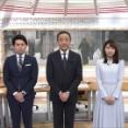 林美沙希 スーパーJチャンネル 20/01/20