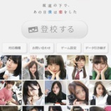 『【乃木坂46】これは!?運営が選んだ最新『15人選抜』がこちら!!!!』の画像