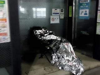 名古屋のパチンカーさん、全力の開店待ち