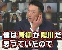 阪神で一番のモテ男はだれ?金本「青柳か陽川でしょ」