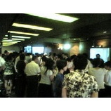 『ぎふチャレンジフォーラム2007』の画像
