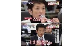 【台風19号】9年前の蓮舫「二子玉川なんて治水やる必要ないじゃん」