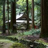 『いつか行きたい日本の名所 高山寺』の画像