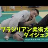 『柔術は何歳になっても輝けるスポーツ』の画像
