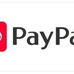 【今日だけ】PayPay、10月5日限定で20%還元。運が良ければ10万円バックwww