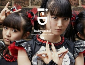 BABYMETALが英国の有名オシャレ雑誌i-D MAGAZINE Official Siteのトップ