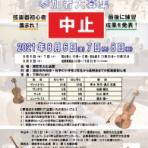 urayasu-youth-orchestra