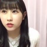 『[動画]2019.02.28(21:01~) SHOWROOM 「=LOVE(イコールラブ) 山本杏奈」@個人配信』の画像