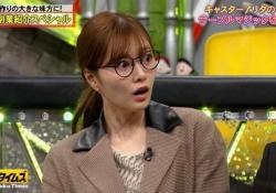 【衝撃】白石麻衣、目がまん丸に・・・・・!!!