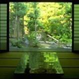 『内も外もない(内外打成一片)―本当の坐禅修行の方法』の画像