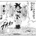 アニメる!アニメと漫画のブログ