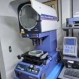 『検査測定機を新設』の画像