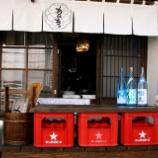『JAL×はんつ遠藤コラボ企画【仙台編】3日め・居酒屋(ちょーちょ)』の画像