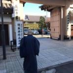 喫茶去 ~禅寺の長男~(曹洞宗 泰國山 長昌寺 ブログ)