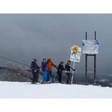 『みちのくスキーキャンプ。岩手高原、たざわ湖、網張温泉スキー場を巡ってきました!』の画像
