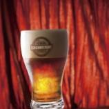 『【オープン】新提案「カーテンコール」や、ところざわだけの「とこ飲みセット」『YEBISU BAR グランエミオ所沢店』』の画像