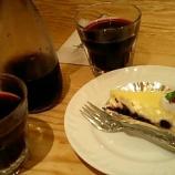 『ケーキと赤ワインと~【パスタ&cafeウーウーシャン】@梅田一番街』の画像