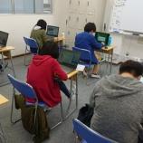 『【早稲田2】学生さんの主張!』の画像