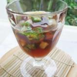 『薬膳レシピ「夏バテ・疲労回復お酢ゼリー」作りました』の画像