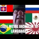 【関連動画】 『フルメタル・ジャケット』の吹き替えを10の言語で比較した動画『Full Metal Jacket IN 10 DIFFERENT LANGUAGES』