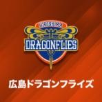 籠球徒然日記-広島ドラゴンフライズ応援ブログ