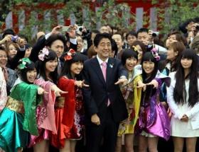 """中川翔子、桜を見る会での""""ぼっち""""をブログで披露 読者から「涙が止まらない」との声"""