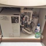 『大阪市城東区 蛇口からお湯でない -小型電気温水器交換-』の画像