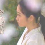 『「夕凪の街 桜の国」ネタバレ2018原作の実話を先行公開【動画】』の画像