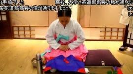 【動画】韓国の茶道に「ステンレス水筒」が登場してネット民大爆笑