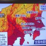 『今後30年以内に震度6弱以上の地震が起こる確率、さいたま市が55%以上』の画像