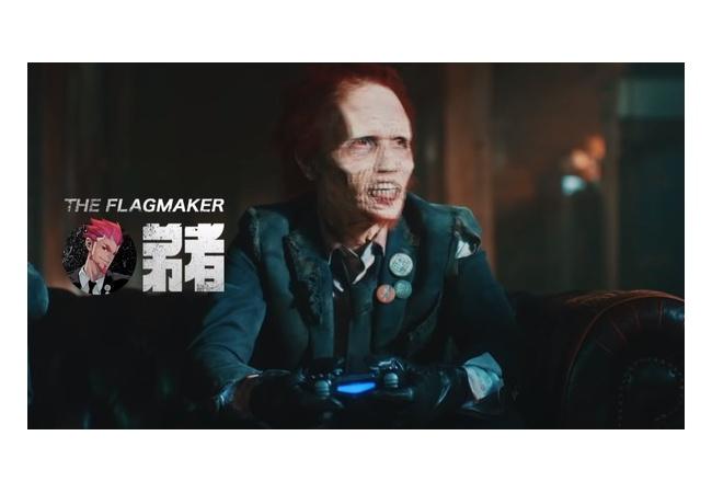 Days Goneと2BROのコラボCMが公開!!