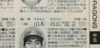 【悲報】 『川口浩探検隊』 ヤラセだった!