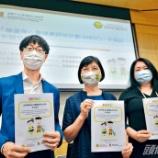 『【香港最新情報】「香港の学生「生活満足度」、世界平均大きく下回る」』の画像