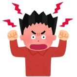 『一番腹立つ顔文字、(^_^;)に決定』の画像