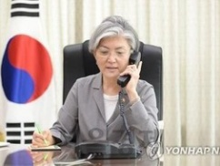韓国外相「ノルウェーさん、入国制限の緩和頼むわ!」⇒ 電話ガチャ ⇒ ノルウェー政府「韓国人の入国を禁止する」⇒ 結果wwwwww