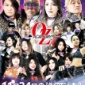 OZアカデミー11.24名古屋大会全対戦カード①!  ■タッ...