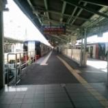 『名鉄その4 名鉄名古屋本線に全区間乗車してきました(特別車利用)!』の画像