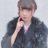 『[≠ME] メンバーリレーブログ「菅波美玲」(1/22)【ノイミー、みれい】』の画像