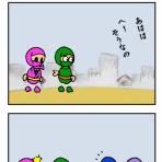 毬々流忍者塾 ~LINEスタンプ諜報部隊~