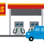 ガソリンの値下げが止まらない! 1リットル140円を下回る