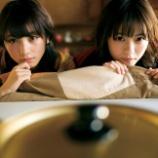 『【乃木坂46】3期生を含めた『ビジュアル七福神』を決めよう!!!』の画像