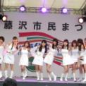 第18回湘南台ファンタジア2016 その89(バクステ外神田一丁目)
