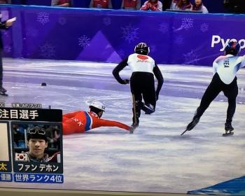 【平昌オリンピック】北朝鮮がショートトラックで日本代表に妨害行為…失格に(動画・画像あり)