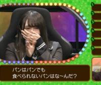 【欅坂46】梨加、クイズだとめっちゃしゃべるな!【欅って、書けない?】